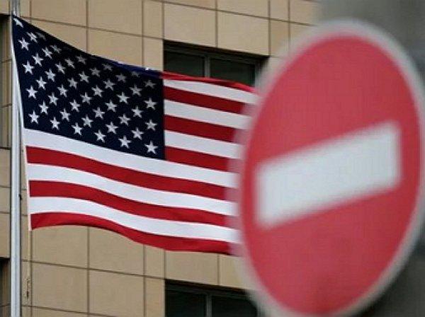 """США заблокировали российские активы на """"сотни миллионов долларов"""""""