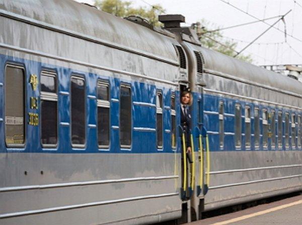 «Какая экзотика!»: в Сети высмеяли украинский «дырявый» поезд