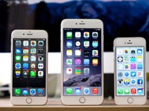 СМИ выяснили характеристики трех новых моделей iPhone