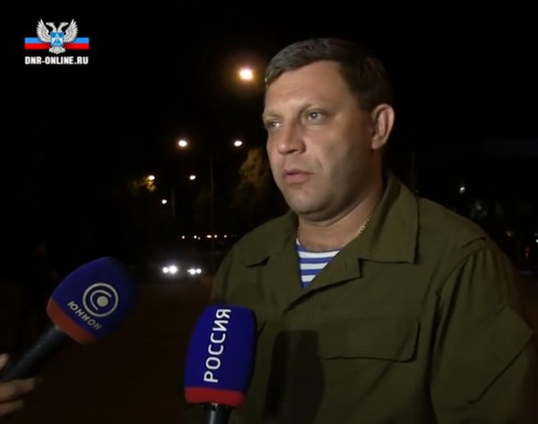 Последнее видео с убитым главой ДНР Захарченко появилось в Сети