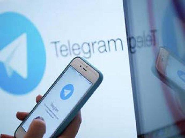 Роскомнадзор объяснил частичную отмену блокировки Telegram