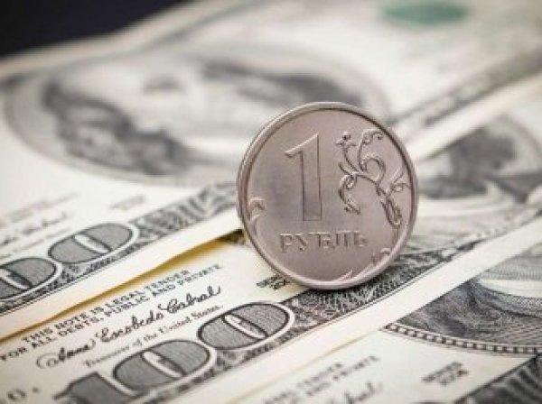 Курс доллара на сегодня, 29 августа 2018: в сентябре рубль вернется к отметке в 64 за доллар