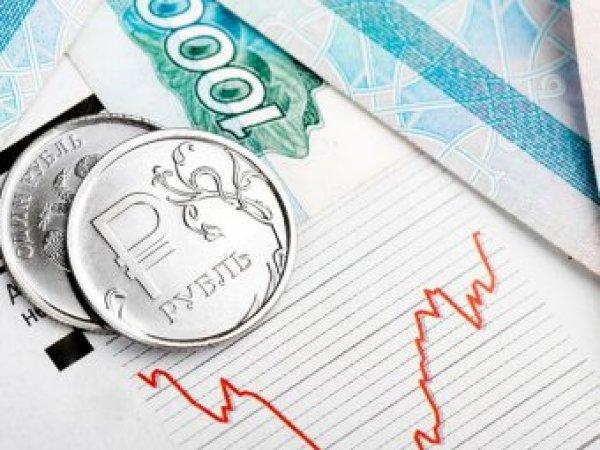 Курс доллара на сегодня, 6 августа 2018: курс рубля остается в негативе – эксперты