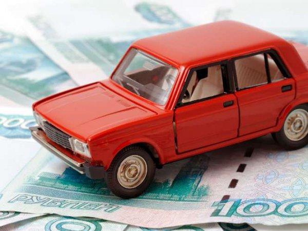 Отмена транспортного налога в 2018 году: что известно об указе Путина