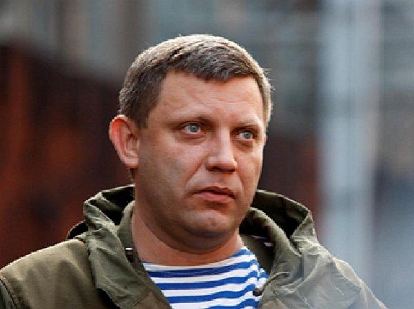 Украинцы ликуют по поводу гибели Захарченко и смерти Кобзона