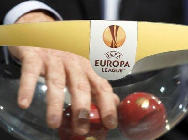 Жеребьевка Лиги Европы 2018 2019: где смотреть онлайн трансляцию 31 августа? (ВИДЕО)