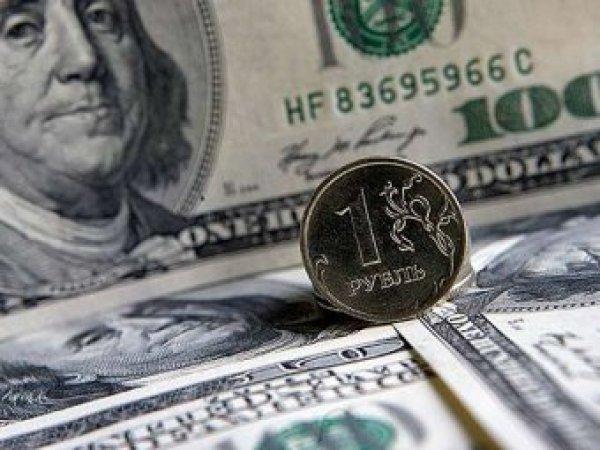 Курс доллара на сегодня, 19 сентября 2018: на фоне падающего доллара рублю пришла подмога