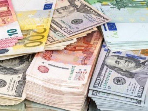 Курс доллара на сегодня, 29 сентября 2018: что будет с рублем, долларом и евро в октябре - прогноз