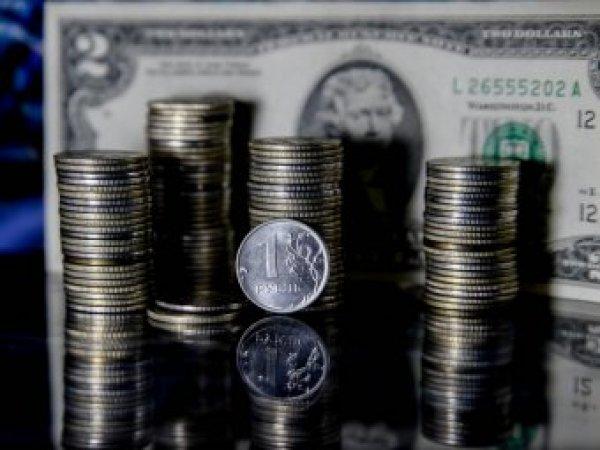 Курс доллара на сегодня, 26 сентября 2018: эксперт описал сценарий дефолта в России