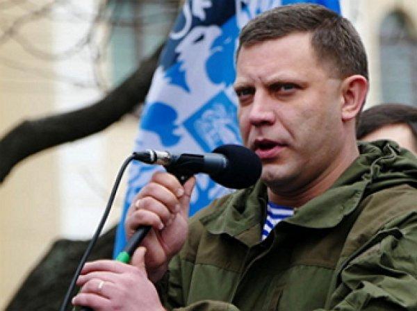 Премьер ДНР рассказал, кто убил Захарченко