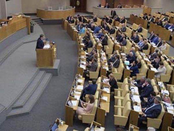 Госдума утвердила уголовное наказание за увольнение предпенсионеров