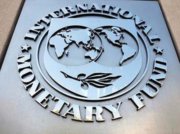 МВФ выдвинул Украине четыре новых условия для получения кредита