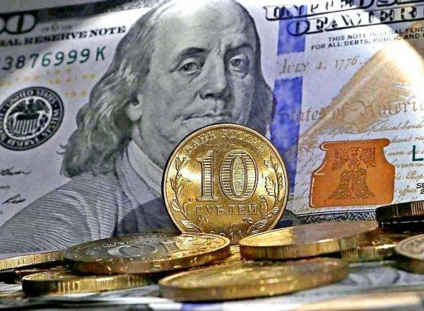 """Курс доллара на сегодня, 13 сентября 2018: как новый виток """"дела Скрипалей"""" повлияет на доллар?"""