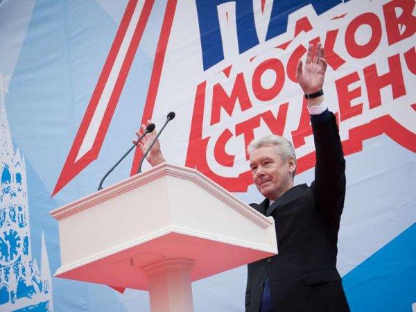 Выборы мэра Москвы 2018: результаты объявил ЦИК – победитель уже известен