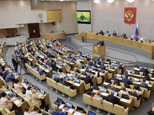 Госдума окончательно утвердила повышение пенсионного возраста в России