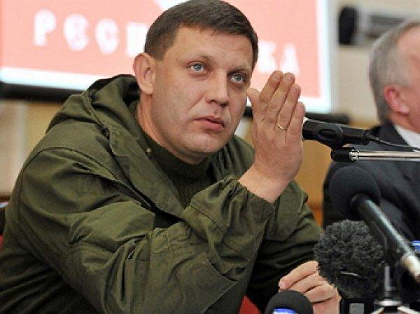 """Захарченко жив?"": убийство Захарченко назвали инсценировкой"