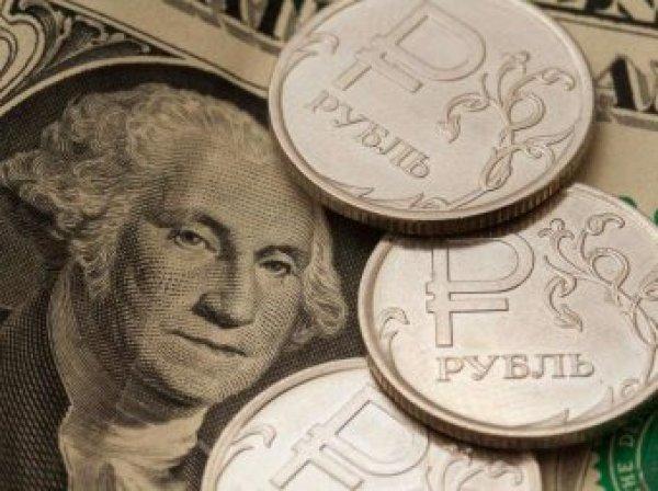 Курс доллара на сегодня, 23 сентября 2018: когда доллар станет 63,6 рубля, рассказали в МЭР