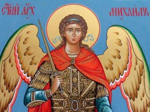 Какой сегодня праздник: 19 сентября 2018 отмечается церковный праздник Михайлово чудо
