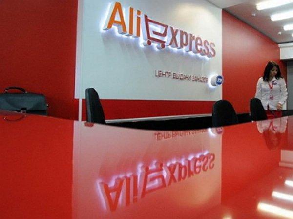 Alibaba, РФПИ, Mail.Ru Group и «МегаФон» договорились о совместном бизнесе AliExpress в России