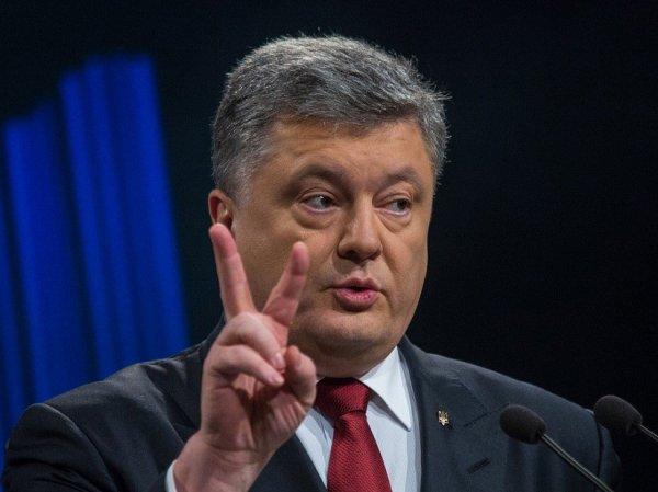 """""""Наверно с туалетом перепутал"""": Лавров прокомментировал конфуз с Порошенко в ООН"""