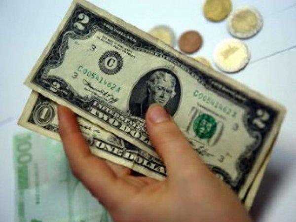 Курс доллара на сегодня, 28 сентября 2018: доллару скоро поможет упасть рубль - прогноз экспертов