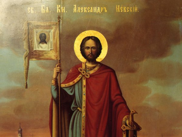 Какой сегодня праздник: 12 сентября 2018 отмечается православный праздник Александр Сытник
