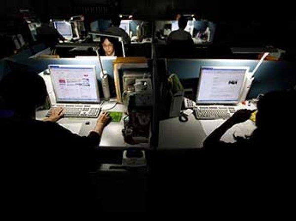 Пользователей Сети предупредили о массовых перебоях в интернете после 11 октября