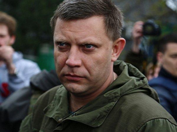 В Сети появились фото Захарченко за секунду до взрыва: его зама спасла галантность