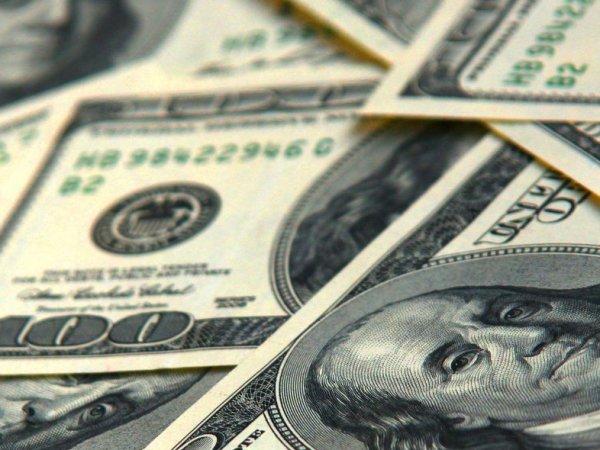 Курс доллара на сегодня, 24 сентября 2018: эксперты рассказали о курсе доллара на новой торговой неделе