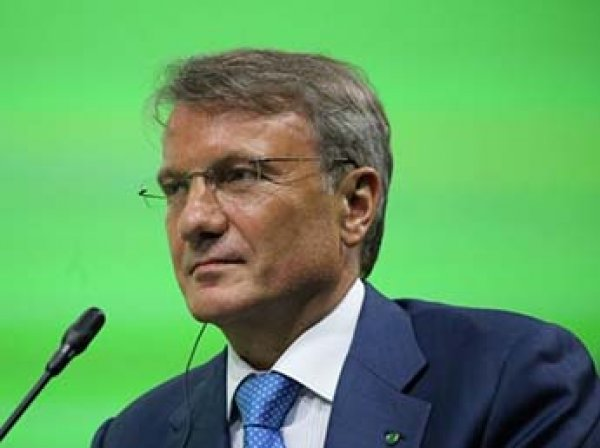 Греф оценил идею перевести валютные вклады россиян в рубли