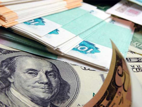 Курс доллара на сегодня, 7 сентября 2018: назван курс рубля в конце 2018 года