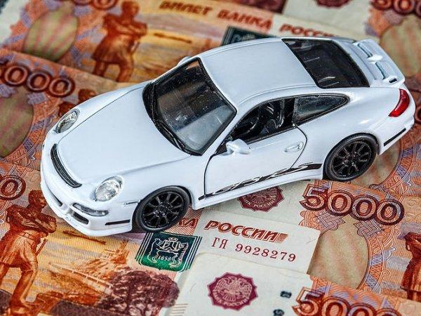 Отмена транспортного налога в 2018 году для легковых автомобилей: будет или нет, выясняли СМИ