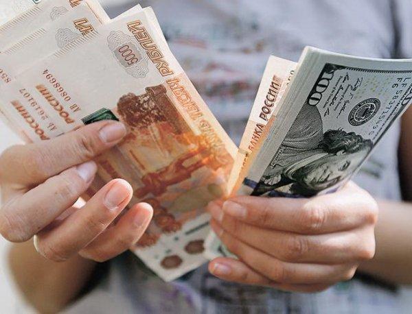 Курс доллара на сегодня, 4 сентября 2018: Россия планирует отказаться от доллара – эксперты