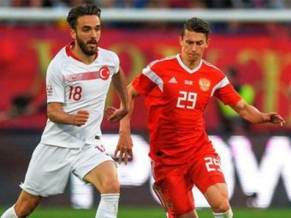 Турция - Россия 7 сентября 2018: смотреть онлайн трансляцию, прогноз на матч Лиги наций (ВИДЕО)