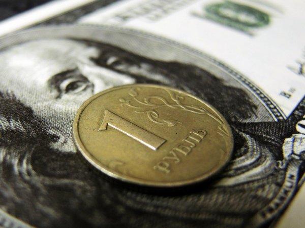 Курс доллара на сегодня, 15 сентября 2018: вторая волна санкций обрушит рубль - ЦБ отказался от покупки валюты