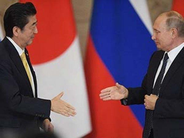Япония отказалась от предложения Путина о мирном переговоре