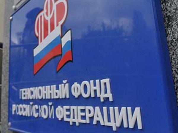 ФБК Навального узнал об аренде ПФР машин почти за 100 млн рублей