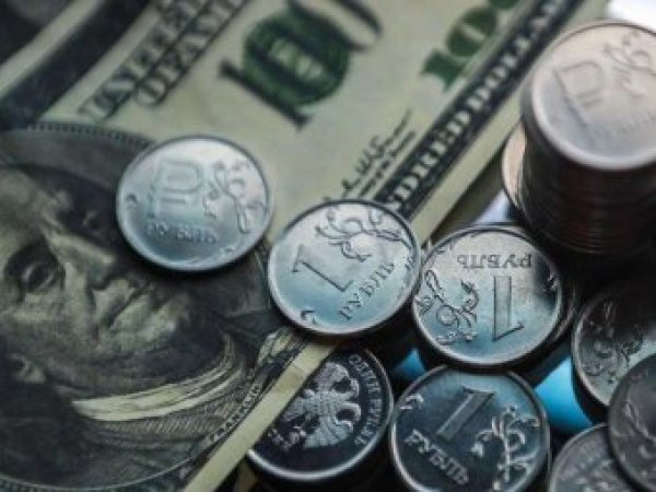Курс доллара на сегодня, 11 сентября 2018: Минфин оправдался за падение курса рубля