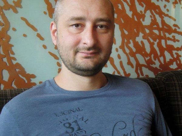 """В Facebook Бабченко появился """"пост покаяния"""" и просьба к России защитить его"""