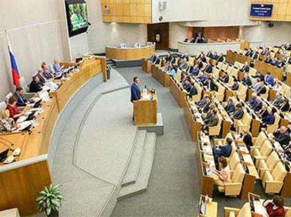 Госдума за 4 минуты приняла поправки Путина об уголовном наказании за увольнение предпенсионеров