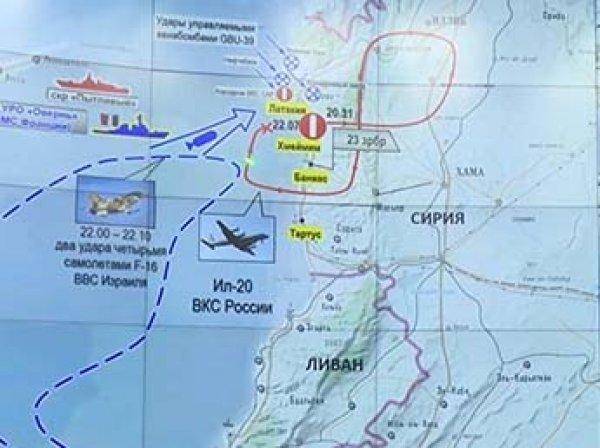 В Сети появились фото и видео объекта, из-за которого сбили российский ИЛ-20