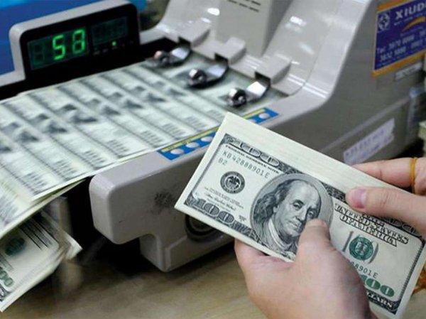 Курс доллара на сегодня, 28 сентября 2018: когда лучше всего покупать доллары, рассказали эксперты