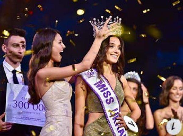 """У победительницы """"Мисс Украина - 2018"""" отобрали корону через 4 дня после финала"""