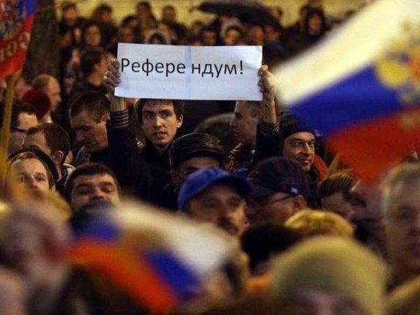 Американская делегация признала законным референдум в Крыму