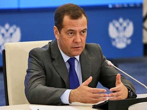 """""""Не надувать щеки, а принимать решения"""": Медведев обнадежил россиян"""
