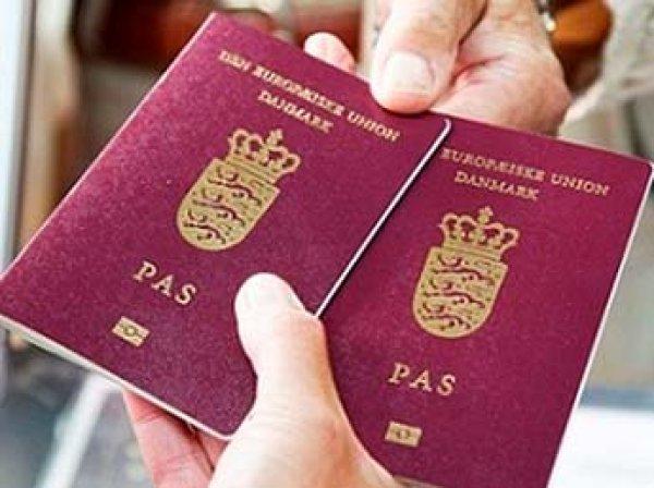 Украинцам в Закарпатье начали выдавать венгерские паспорта
