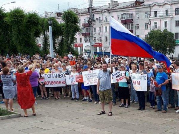 Митинг 9 сентября 2018: Москва включилась в акцию против повышения пенсионного возраста (ВИДЕО)