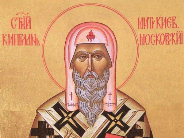 Какой сегодня праздник: 13 сентября 2018 отмечается православный праздник Куприянов день