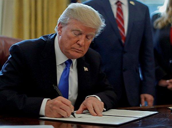 Трамп подписал указ о санкциях за вмешательство в выборы