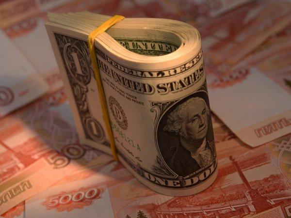 Курс доллара на сегодня, 27 сентября 2018: МЭР дало прогноз по доллару на конец 2018 года